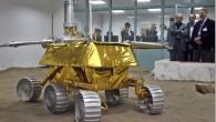 """Scienziati cinesi, hanno presentato il """"Moon Rover"""", prototipo di veicolo lunare che sarà utilizzato per la prima missione spaziale cinese sulla superficie lunare, prevista nel 2012. Il Moon Rover è alto 1.5 metri, pesa 200 kg, nella progettazione è stato ideato per trasmettere un video in tempo reale, scavare e […]"""
