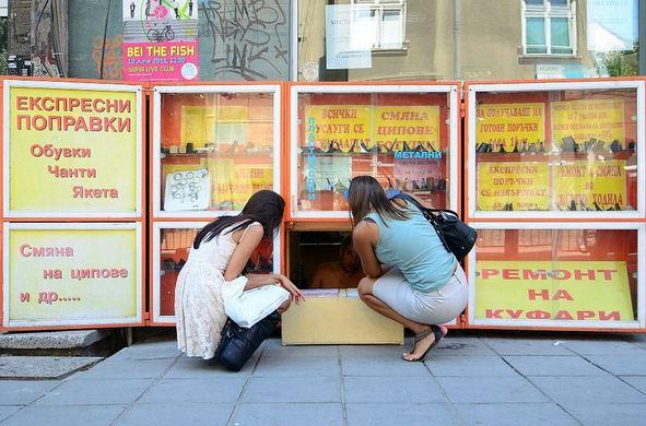 Klek-shop, negozi in Bulgaria, all'interno di cantine