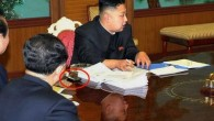 Kim Jong-un, nell'immagine condivisa la settimana scorsa dall'agenzia d'informazione ufficiale della Corea del Nord, è visto alla sua scrivania nel corso di una riunione strategica, sigaretta in mano, di fronte a una pila di documenti. L'immagine di per sé non è scioccante, ma i media della Corea del Sud si […]