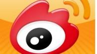 La censura su Sina Weibo (SW), dalla risultanza della prima analisi dettagliata dei modelli di studio avviene quasi in tempo reale, si basa su un organico di oltre 4.000 censori. Sina Weibo (SW) è stata lanciata nel 2010, come Twitter permette di inviare messaggi di 140 caratteri con nomi utente […]