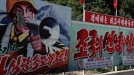 Il dittatore Kim Jong-un, da ragazzo ha studiato in Svizzera, ama lo sci per questo ha deciso di far costruire una stazione sciistica nel suo paese d'origine, anche perché la Corea del Sudsta facendo un buon lavoro in vista delle Olimpiadi invernali che Pyeongchang ospiterà nel 2018. Kim Jong-unscelse un […]