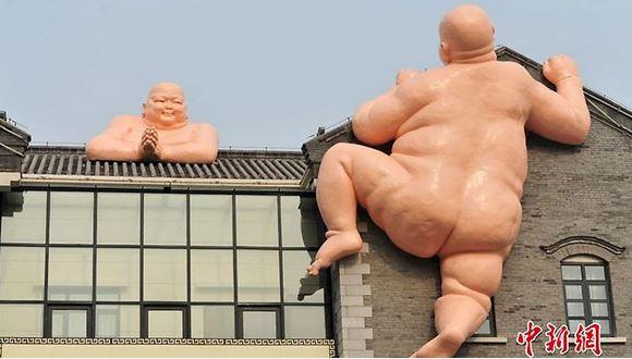 Buddha nudi 1