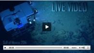 Avete mai voluto vedere ciò che si trova sul fondo del mare? Bene, ora è possibile, grazie a immagini in diretta fornite dal National Oceanic and Atmospheric Administration (NOAA). Le immagini in tempo reale riguardano la nuova missione della nave Okeanos Explorer, fino al 1° maggio 2014 è impegnata alla […]