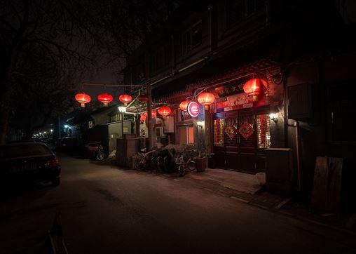 Hutong - Lanterne illuminano i vecchi quartieri di Pechino