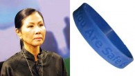 Kobkarn Wattanavrangkul ministro del turismo thailandese ha detto: «I braccialetti d'identificazione potrebbero essere distribuiti dagli hotel ai turisti in Thailandia, per aiutarli a essere identificati quando si perdono o si trovano nei guai. I turisti quando arrivano in hotel per il check-indopo aver fornito le informazioni personali degli ospiti, ricevono […]