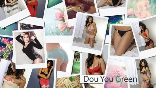 Dou You Green - Lingerie