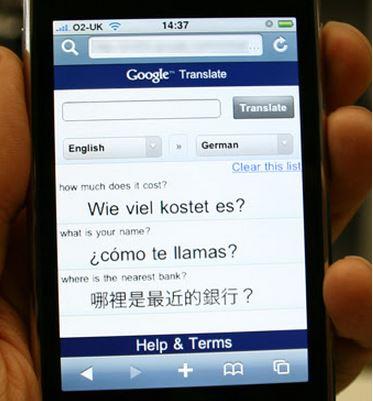 Google Traduttore app voce - testo