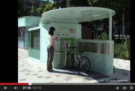 Eco-Cycle - parcheggio automatico biciclette giappone