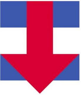 Logo Lettera H Hillary rovesciata
