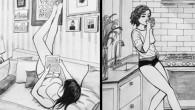 """Idalia Candelas artista messicana festeggia la vita da single con una serie d'illustrazioni che lei chiama """"solitudine postmoderna"""", utilizza matita, inchiostro e acquarello per dimostrare che nonostante quello che altri potrebbero dire, dopo di tutto essere sempre da sola non è poi così male. Idalia Candelas ha detto: «Ho disegnato […]"""