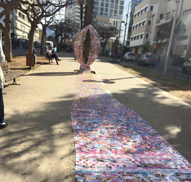 Scultura vagina Tel Aviv