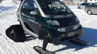 Todd Anderson meccanico canadese vive a Manotick un quartiere a Ottawa ha trasformato a tutti gli effetti, una Smart diesel del 2007 in una motoslitta. Intervistato da CTV Montreal News, ha detto:«L'idea della motoslitta è maturata un paio di anni fa, per questo tipo di macchina con un retro motore […]