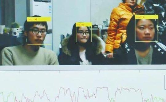 Wei Xiaoyong insegnante riconoscimento facciale