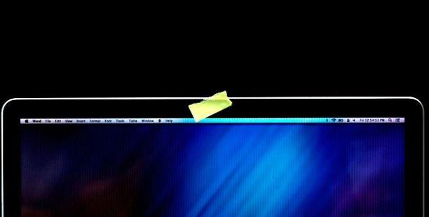 computer coprire webcam