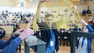 """Costruire ponti per i progetti di fisica è sempre divertente, gli studenti universitari in Lituania hanno appena portato il processo al livello successivo. Gruppi di studenti della Vilnius Gediminas Technical University in concorso mondiale """"Ponti di Pasta 2016"""" avevano il compito di costruire ponti di spaghetti, il ponte vincente è […]"""