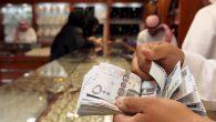 I dipendenti pubblici dell'Arabia Saudita perderanno 11 giorni di retribuzione dopo il passaggio del paese al calendario gregoriano,utilizzato nella maggior parte dei paesi del mondo occidentale. Il cambiamento rientra nelle varie misure di austeritàattuate per contenere il deficit di bilancio. La monarchia del Golfo in precedenza per calcolare i salari […]