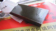 Ejiao, o gelatina di pelle d'asino, è considerato uno dei tre tesori della medicina tradizionale cinese. E' usato per il trattamento di una vasta gamma di disturbi da semplici raffreddori a insonnia e impotenza, la domanda nel mercato cinese è in forte aumento, per questo milioni di asini sono macellati […]