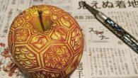 Il Giappone ha una ricca tradizione d'intaglio alimentare si chiama Mukimono, l'antica arte giapponese di intagliare frutta e verdura in opere d'arte commestibili. Se hai mangiato in un ristorante di lusso in Giappone, potresti aver trovato il piatto guarnito con carote scolpite in fiori (vedi video). L'intaglio di frutta e […]