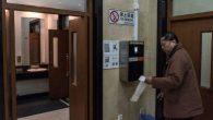 Le autorità di Pechino hanno installato distributori di carta igienica high-tech dotati di software di riconoscimento facciale in diversi bagni del Tempio del Cielo, noto anche come Tempio del Paradiso, inserito nella Lista del Patrimonio Culturale Mondiale (Unesco). I visitatori nei locali igienici, ora devono fissare per tre secondi il […]