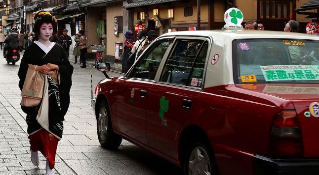 Miyako Taxi