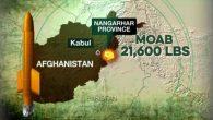 Gli Stati Uniti hanno sganciato la più grande bomba non nucleare mai usata in combattimento su obiettivi Isis in Afghanistan. Il ministero della difesa afghano ha già confermato che l'attacco ha ucciso militanti dell'Isis e distrutto una rete di tunnel nella provincia orientale di Nangarhar. La bomba convenzionale di 21.600 […]