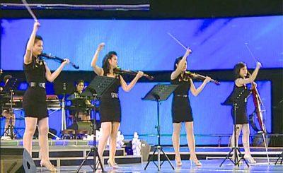 Moranbong gruppo pop femminile nordcoreano