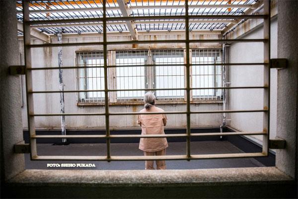 Carcere giapponese detenute anziane