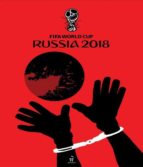 Poster di Andriy Yermolenko