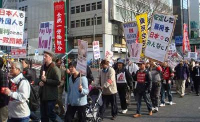 Lavoratori giapponesi