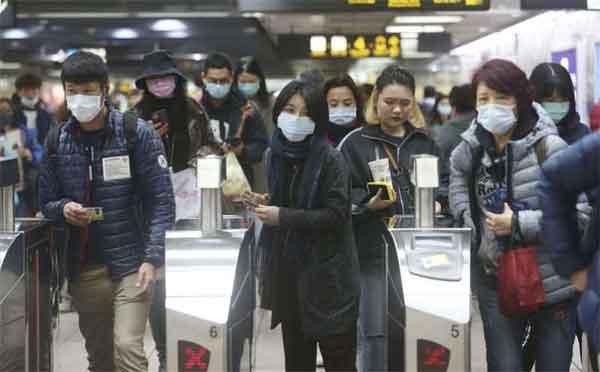 Taiwan coronavirus